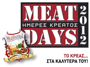 meatDays2012